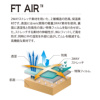 レリックオリジナル「FT AIR」